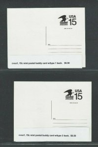 CVUX1-3 Group Of 8 Different Mint Postal Buddy Cards Each Identified