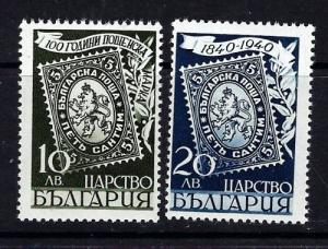 Bulgaria 358-59 NH 1940 set