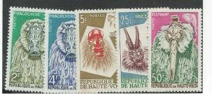 Burkina Faso #75,75,77,83 & 86  Masks  (MNH) CV $2.95