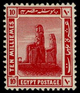 EGYPT GV SG92, 10m lake, M MINT.