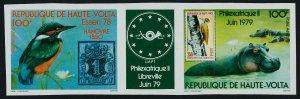 Upper Volta C253-4 imperf MNH Kingfisher, Hippopotamus, Stamp on Stamp, Birds