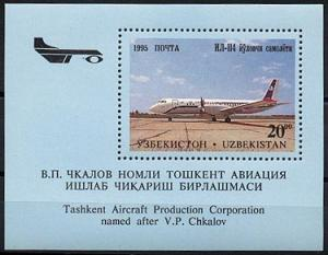 UZBEKISTAN, AIRCRAFT CORPORATION, SOUVENIR SHEET