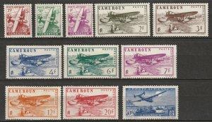 Cameroun 1946 Sc C15-25 Yt PA1-11 air post set MNH**/MLH*