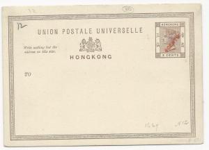 British Colonies Cover Hong Kong Postal Card Scott #12 Unused
