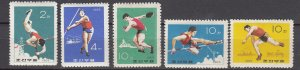 J26835 1965 north korea set mh #603-7 sports