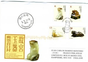 Taiwan july 05, 2019 Jade Articles from the National Palace Museum FDC