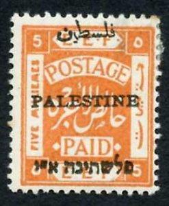 Palestine SG29 5m Orange Perf 14 1st overprint 2nd Setting M/M (thin)