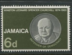 Jamaica -Scott 252- Churchill. -1966 - MVLH - Single 6p Stamp