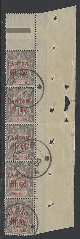 France Offices in China Canton 1901 15c Margin Strip VFU (6)