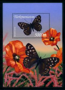 [98842] Turkmenistan 2002 Insects Butterflies Souvenir Sheet MNH
