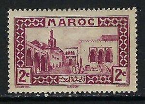 FRENCH MOROCCO 125 MNH Z3940-8