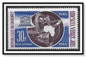 Dahomey #C43 Airmail MNH