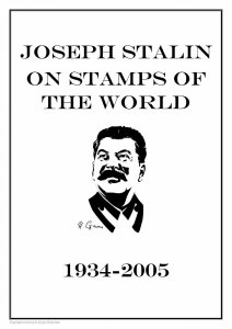 Joseph Stalin on the stamps of the world 1934-2005 PDF (DIGITAL) STAMP  PAGES