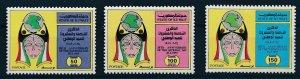 [I1656] Kuwait 1989 good set of stamps very fine MNH