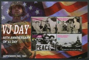 Grenadines Grenada 2005 MNH WWII WW2 VJ Day World War II 4v MS II Stamps