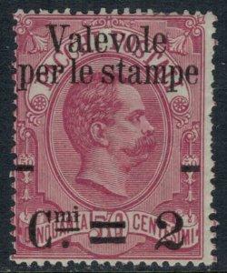 Italy #60*  CV $57.50  cpl. short perfs