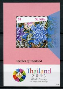 St Kitts 2013 MNH Textiles of Thailand World Stamps 1v Set Handicrafts Stamps