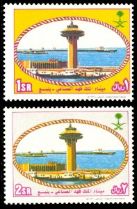 Saudi Arabia 2002 Scott #1325-1326 Mint Never Hinged