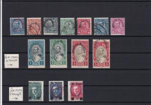 albania 1928 - 1929  mounted mint and used stamps ref r13182