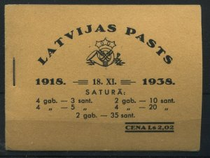 Latvia complete 1938 booklet mint NH f-VF
