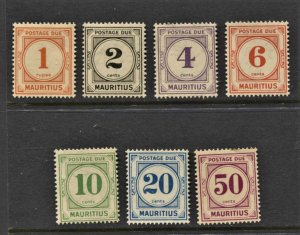 STAMP STATION PERTH Mauritius #7 Postage Due Stamps MLH - Unchecked