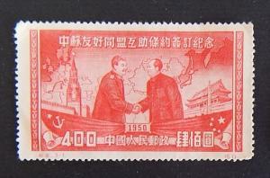 China, №(6)1-2(IR)