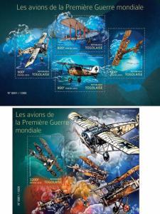 Military Aircraft World War I Planes Aviation Air Transport Togo MNH stamp set
