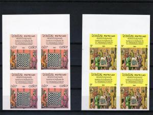 Laos 1985 Chess Set in Block of 4 IMPERFORATED MNH Sc#538/44