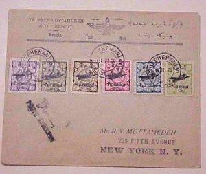 IRAN PERSIA FLIGHT (RESCHT) TO TEHERAN  1929 MARCH 14