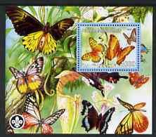 PALESTINE SHEET CINDERELLA BUTTERFLIES INSECTS