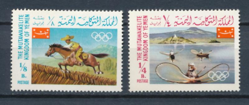 Yemen 1967 - Mexico Summer Olympic Games - 2 issues MNH