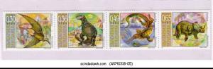 BULGARIA - 2003 PREHISTORIC REPTILES - DINOSAURS SE-TENANT 4V MNH