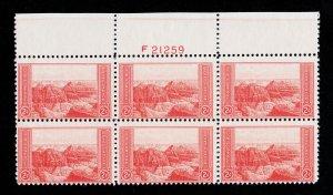 SCOTT #741 TOP PLATE BLOCK 1934 2¢ NATIONAL PARKS ISSUE MNH-OG