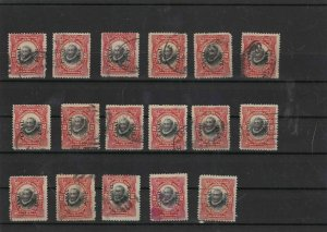 canal zone 1912-16 overprint stamps   ref 10789
