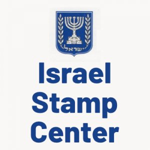 Israel Stamp Center Weekly Auction