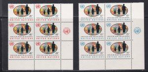 United Nations -New York #  151-153, Inscription Blocks of Six, NH, 1/3 Cat.