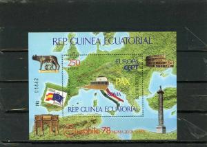 EQUATORIAL GUINEA 1978 EUROPE S/S MNH