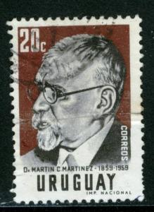 URUGUAY #651, USED FAULT FOLD, 1960 - URUGUAY015