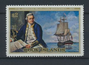 [I2262] Cook Is. 1976 Boats good stamp very fine MNH $15