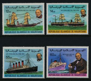 Mauritania 415-8 MNH Rowland Hill, Ships