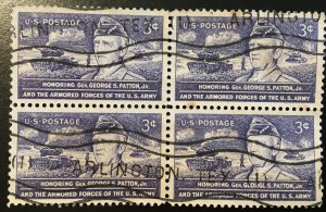 1026 General Patton, Circulated Block, Vic's Stamp Stash