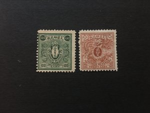 China imperial tax stamps, Genuine, MLH, RARE, List #298