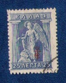 Greece Sc 239a USED F-VF (1916) CV $26.00