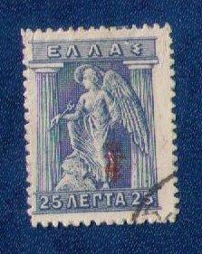 Greece Sc 239a USED F-VF (1916) CV $26.00