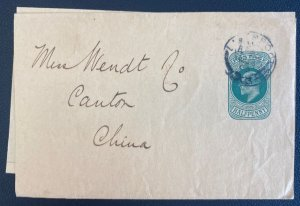 1903 Liverpool England Stationery Advertising Wrapper Cover To Canton China