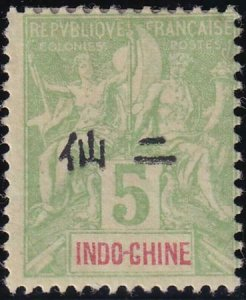 French offices China 1902-1904 SC 21 Variety Mint China Ovpt Omitted