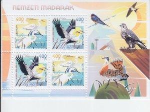 2019 Hungary Birds Europa MS2 Pr (Scott NA) MNH