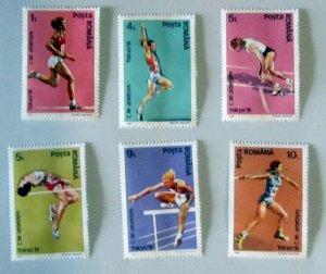 Romania - 3698-03, MNH Set. Track and Field. SCV - $3.20