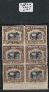 NORTH BORNEO P0105BB)  1C TAPIR  SG 159     BLK OF 6    MNH