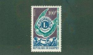 DAHOMEY 234 MNH BIN$ 1.50
